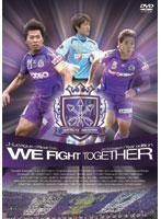 JリーグオフィシャルDVD サンフレッチェ広島 2010イヤーDVD -WE FIGHT TOGETHER-