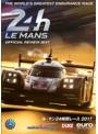 ル・マン24時間レース 2017