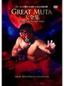GREAT MUTA大全集~神秘の毒霧伝説1990-2008~公式完全保存盤