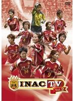 松原渓出演:INAC