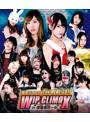 豆腐プロレス The REAL 2017 WIP CLIMAX in 8.29 後楽園ホール (ブルーレイディスク)