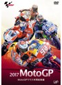 2017MotoGP MotoGPクラス年間総集編