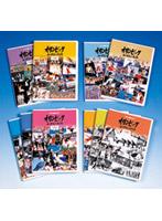 IOC公認ビデオ オリンピック 20世紀の記録[NSDX-12098][DVD]