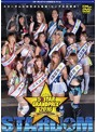 STARDOM 5★STAR GP 2016