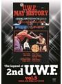 The Legend of 2nd U.W.F. vol.5 1989.4.14後楽園&5.4大阪球場