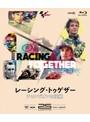 レーシング・トゥゲザー チャンピオンの承継 1949-2016 (ブルーレイディスク)