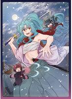 【DMM通販限定】月が導く異世界道中 Blu-ray Vol.2(全巻購入特典付き) (ブルーレイディスク)