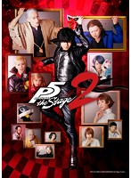 【DMM通販限定】「PERSONA5 the Stage #2」 (ブルーレイディスク)