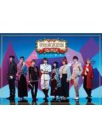 歌劇「明治東亰恋伽〜月虹の婚約者〜」DVD[TCED-4203][DVD] 製品画像