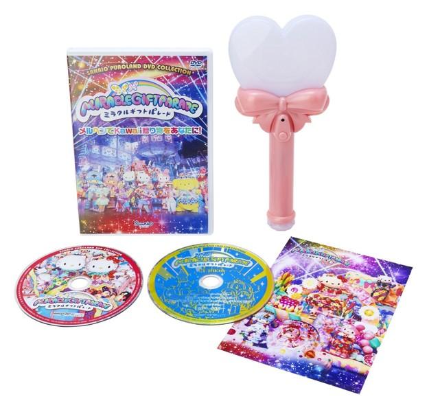 ミラクル・ギフト・パレード ミラクル・ハート・ライト セットBOX〜サンリオピューロランド25周年記念パレード〜