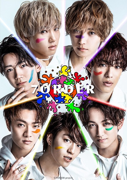 【予約特典付き】舞台「7ORDER」 (ブルーレイディスク)