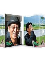 「大杉漣の漣ぽっ」スペシャルDVD-BOX[BFBA-00066][DVD]