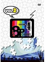 8P channel 4 Vol.2