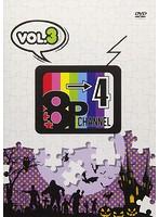 8P channel 4 Vol.3