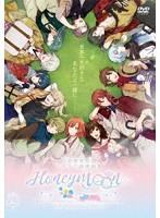 明治東亰恋伽 ハイカラ浪漫劇場 〜Honeymoon〜