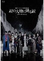 森公美子出演:地球ゴージャス二十五周年祝祭公演