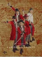 ミュージカル「スタミュ」スピンオフ team柊 単独公演「Caribbean Groove」 (ブルーレイディスク)