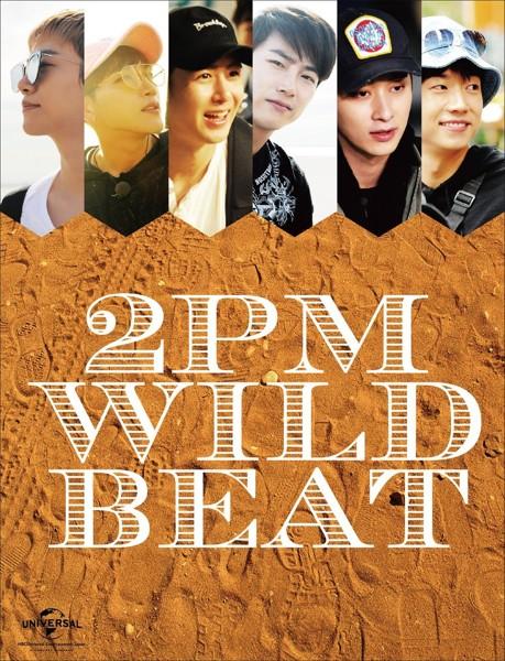 2PM WILD BEAT〜240時間完全密着!オーストラリア疾風怒濤のバイト旅行〜 (完全初回限定生産 ブルーレイディスク)
