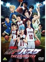 田野アサミ出演:舞台「黒子のバスケ」THE