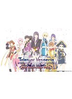 Tales of Vesperia 10th Anniversary Party (ブルーレイディスク)