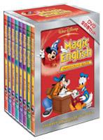 マジック・イングリッシュ DVDコンプリート・ボックス