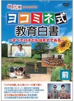 高島彩出演:エチカの鏡