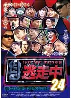 逃走中24〜run