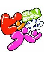 ママとあそぼう!ピンポンパン DVD-BOX[PCBC-52188][DVD]
