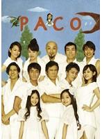Paco〜パコと魔法の絵本〜