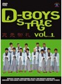 D-BOYS STAGE vol.1 完売御礼