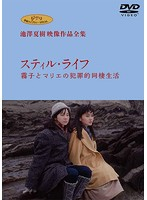 田中裕子出演:ジブリ学術ライブラリーSPECIAL