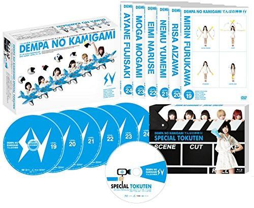 でんぱの神神 DVD 神BOXビリフォー