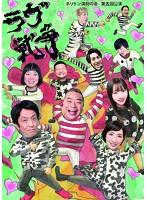 伊藤修子出演:ホリケン演劇の会
