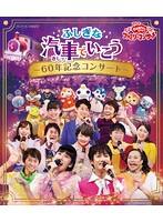 茂森あゆみ出演:NHK