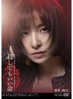 篠田麻里子出演:舞台「アンフェアな月」