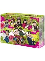 SKE48のマジカル・ラジオ3 DVD-BOX (初回限定版)