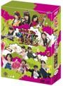 SKE48のマジカル・ラジオ3 DVD-BOX