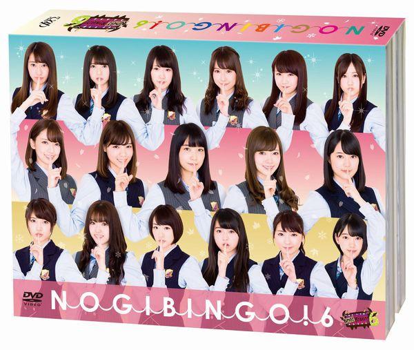 NOGIBINGO!6 DVD-BOX (初回生産限定)