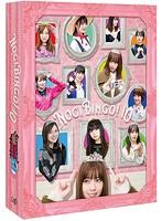 NOGIBINGO!10 DVD-BOX(初回生産限定版)