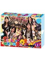 向田茉夏出演:SKE48の世界征服女子