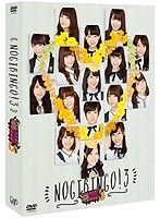 NOGIBINGO!3 DVD-BOX 初回限定版