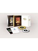 スター誕生!CD&DVD-BOX