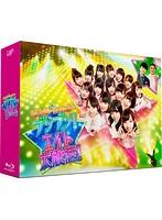 AKB48 Team8のブンブン!エイト大放送!