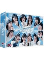 NOGIBINGO!8 Blu-ray BOX (ブルーレイディスク)