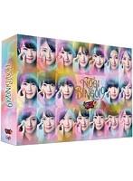 NOGIBINGO!9 Blu-ray BOX (ブルーレイディスク)
