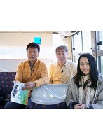 遠藤久美子出演:ローカル路線バス乗り継ぎの旅