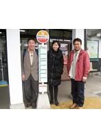 川上麻衣子出演:ローカル路線バス乗り継ぎの旅