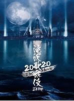 滝沢歌舞伎 ZERO 2020 The Movie(初回盤)