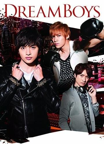 DREAM BOYS(初回生産限定盤)