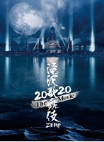 滝沢歌舞伎 ZERO 2020 The Movie(初回盤) (ブルーレイディスク)